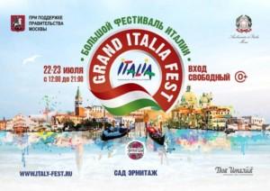 Grand Italia Fest